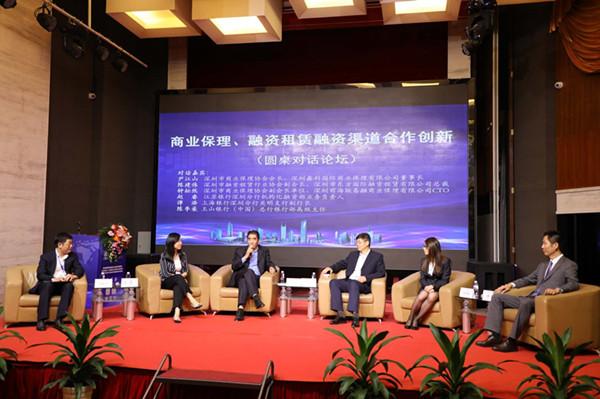 2018深圳市金融行业协会春茗会成功召开